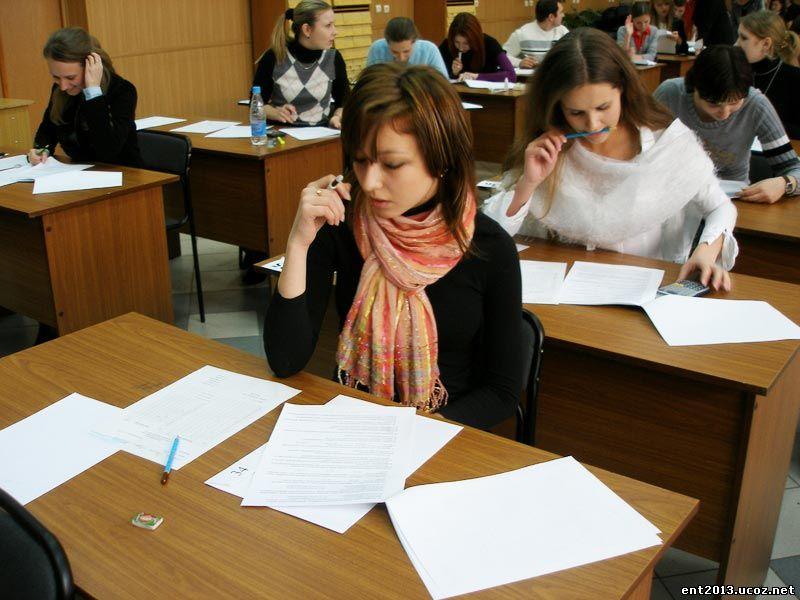Английский язык 6 Класс Ваулина ГДЗ Тест Буклет